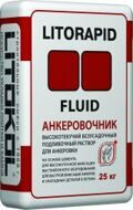 LITOKOL LITORAPID FLUID (25кг.)
